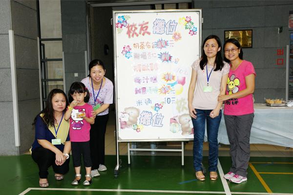 2013年10月12日八十週年校慶慈善園遊會