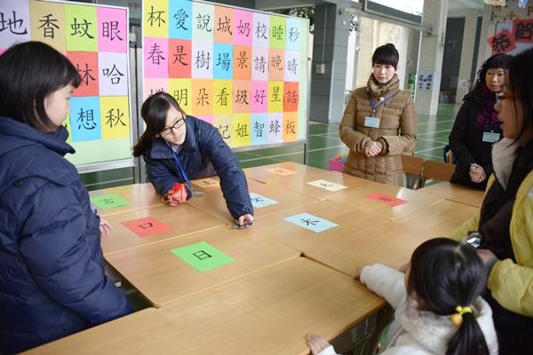 2014年2月15日幼稚園高班升小一親親校園活動