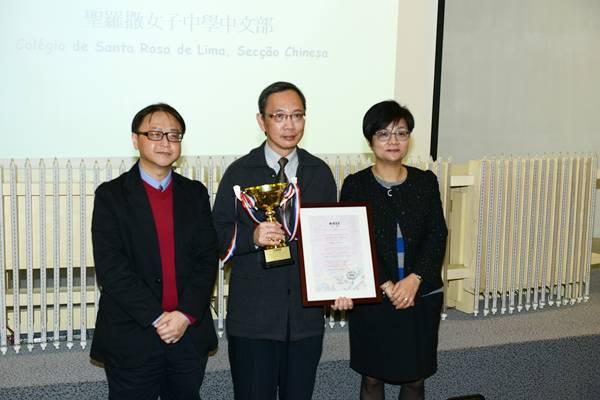 2014年度電子裝置製作比賽「爭分奪彩」頒獎禮