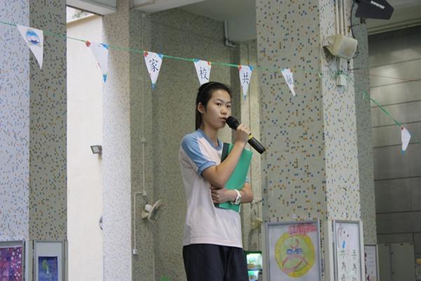2016年10月11日自治會交接儀式