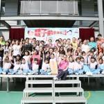 2016年11月5日小二親子競技日